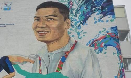 Чемпиону-паралимпийцу из Казахстана посвятили мурал в столице. Фото