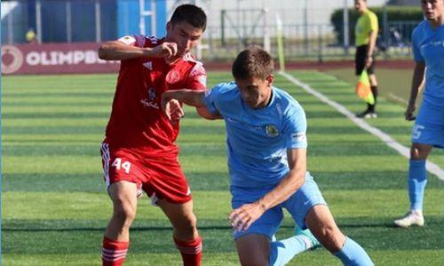 Казахстанскому футбольному клубу засчитано техническое поражение в Кубке страны