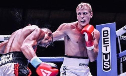 Непобежденный казахстанский боксер взлетел почти на 100 позиций в мировом рейтинге