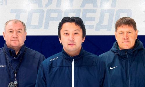 «Алтай-Торпедо» представил тренерский штаб на следующий сезон