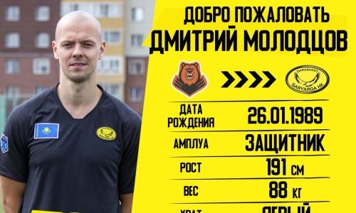 Обладатель Кубка Петрова подписал контракт с казахстанским клубом