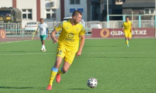 «Астана» официально расторгла контракт с нападающим