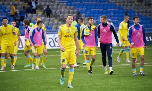 «Астана» представила заявку команды на Лигу Конференций