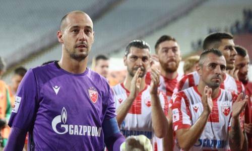 «Црвена Звезда» перед матчем с «Кайратом» не смогла забить в первом туре чемпионата Сербии