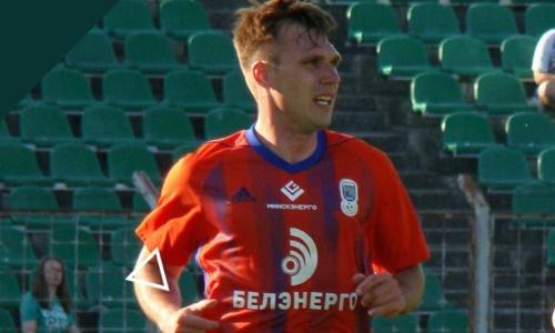 Европейский клуб с казахстанцем в составе ушел от поражения на последних минутах матча