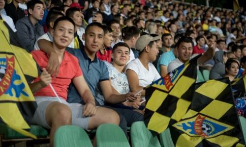 «Кайрат» выступил с заявлением о присутствии зрителей на домашнем матче с «Црвеной Звездой»