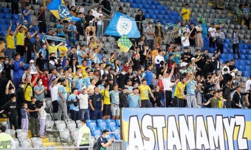 Стало известно, допустят ли зрителей на первый домашний матч «Астаны» в Лиге Конференций