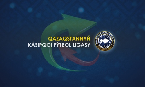 Представлены все трансферы казахстанских клубов за 18-21 июля