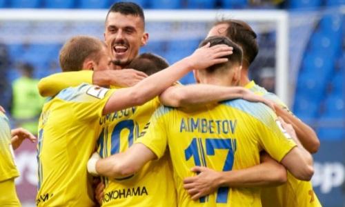 Прямая трансляция матча «Астана» — «Арис» в Лиге Конференций