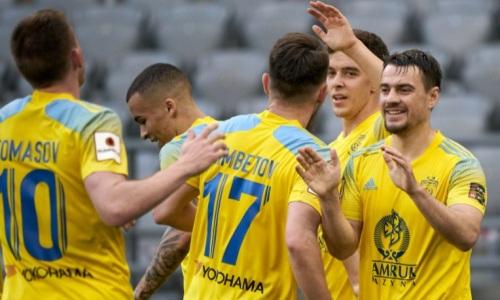 «Астана» является фаворитом первого матча с «Арисом» в Лиге Конференций