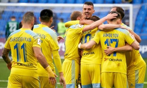 Закончился первый тайм матча «Астана» — «Арис» в Лиге Конференций
