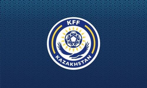 Футболисты «Кайрата» и «Кызыл-Жара СК» получили дисквалификации