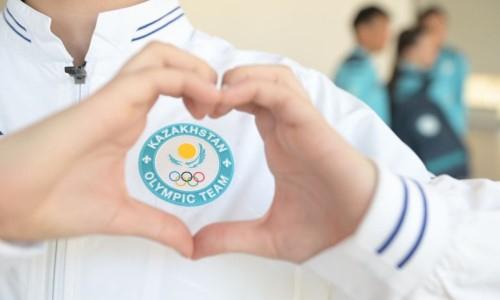 НОК Казахстана выпустил клип в поддержку олимпийской сборной