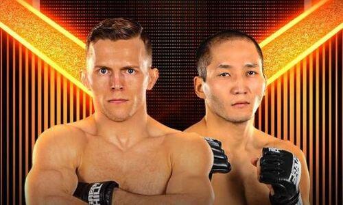 Промоушн Brave CF анонсировал два первых боя на турнире в Казахстане