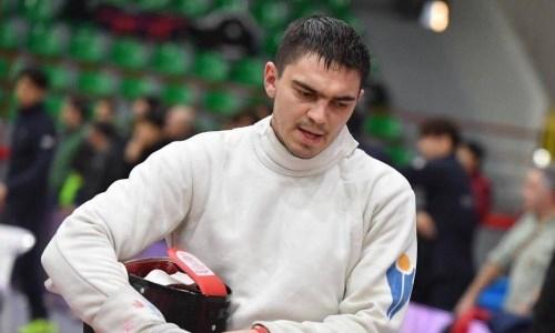 Казахстан потерял единственного шпажиста на Олимпиаде-2020 из-за чемпиона Азии