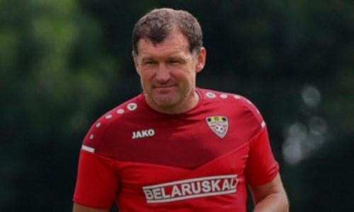 Лидер европейского чемпионата официально объявил нового тренера после ухода экс-наставника «Астаны»