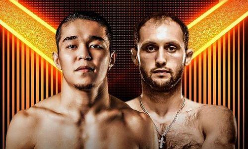 Казахстанский файтер узнал соперника по бою на турнире в Алматы