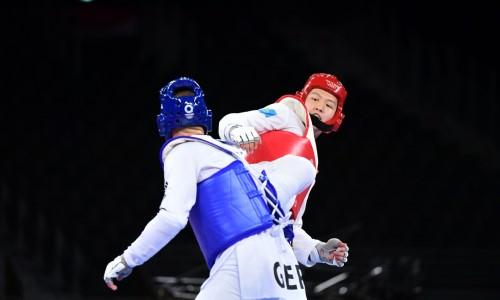 Казахстанский тхэквондист уступил «Медведю» в четвертьфинале Олимпиады-2020