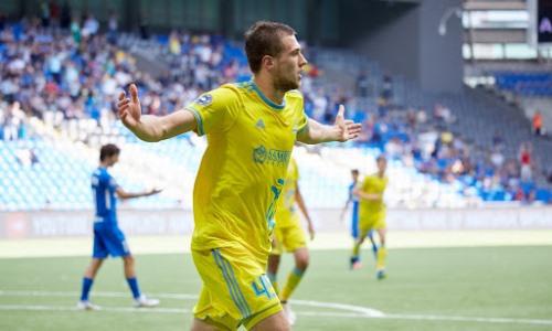 Форвард сборной Казахстана подписал контракт с российским клубом
