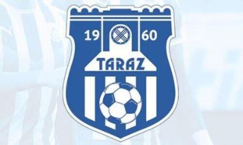 «Тараз» прокомментировал слухи о финансовых проблемах в клубе