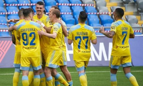 С кем и когда сыграет «Астана» в третьем раунде Лиги Конференций