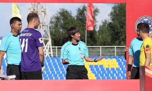 Определены судьи и инспекторы на матчи четвертого тура Кубка Казахстана