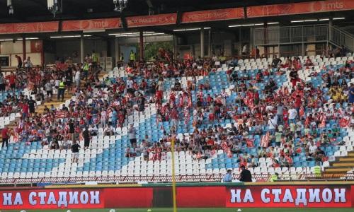 Подсчитана посещаемость матчей Лиги Чемпионов «Кайрат» — «Црвена Звезда»
