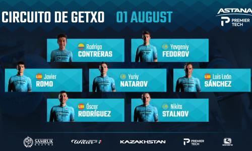 Трое казахстанских велогонщиков выступят в составе «Астаны» на однодневной гонке в Испании
