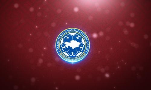 Прямая трансляция матча «Акжайык» — «Астана» и еще четырех игр Кубка Казахстана