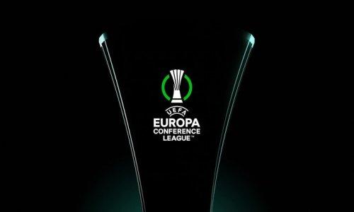 С кем могут сыграть «Кайрат», «Тобол», «Астана» и «Шахтер» в плей-офф Лиги Конференций
