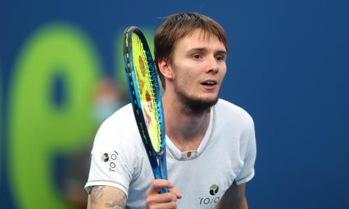 Бублик остался на прежней позиции в рейтинге ATP