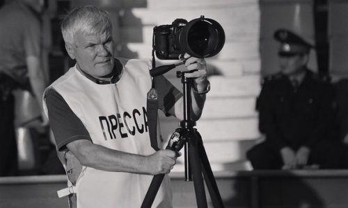 Ушел из жизни легендарный казахстанский спортивный фотожурналист