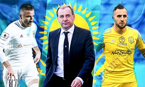 Интересно для Армении, болезненно для Финляндии, свежо и ярко для Украины. Что знают о футболе Казахстана в странах соперников по еврокубкам