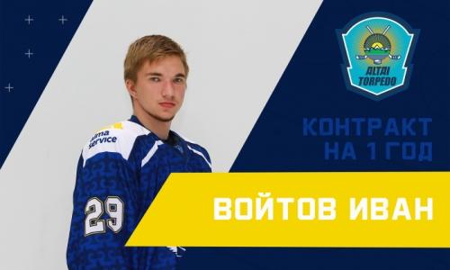 Усть-каменогорский воспитанник подписал контракт с казахстанским клубом