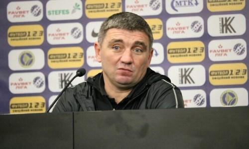«Куда нам ходить, если сборная не обыграла Казахстан». Наставник «Колоса» выразил неприязнь перед матчем с «Шахтером»
