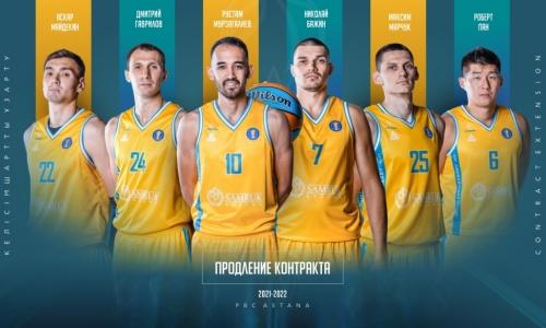 «Астана» объявила о продлении контрактов с шестью казахстанскими игроками