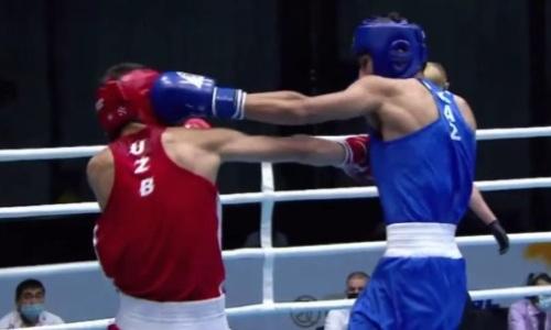 Видео боя, или Как Казахстан второй раз за день проиграл Узбекистану на МЧА-2021 по боксу