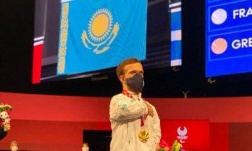 Видео первого «золота» Казахстана в Токио и торжественного момента