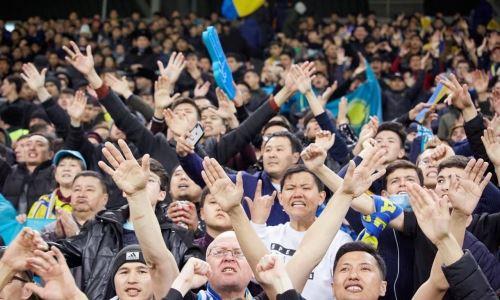 Матч Казахстан — Украина пройдет со зрителями