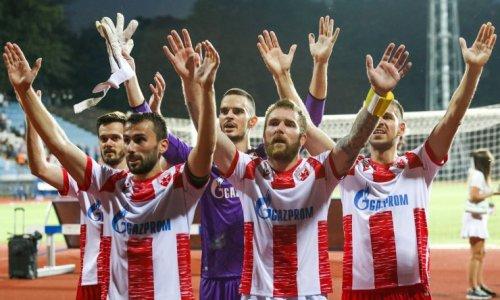 Разгромившая «Кайрат» «Црвена Звезда» вышла в группу Лиги Европы