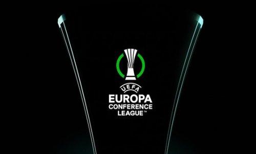 C Казахстаном, Эстонией и Гибралтаром. Стали известны все участники группового этапа Лиги Конференций