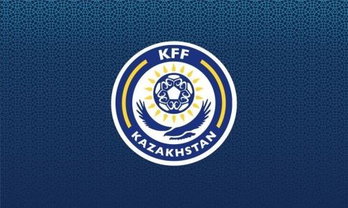 Произошли изменения в составе молодежной сборной Казахстана