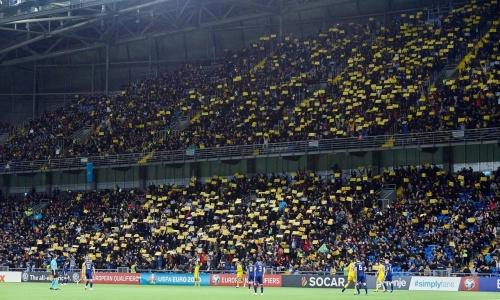 Вынесено окончательное решение о присутствии зрителей на матче Казахстан — Украина