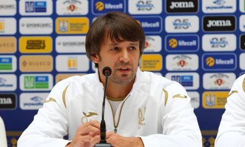 Новый тренер сборной Украины раскрыл свои задачи перед матчем с Казахстаном