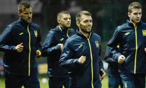 Как сборная Украины готовится к матчу с Казахстаном в отборе на ЧМ-2022. Видео