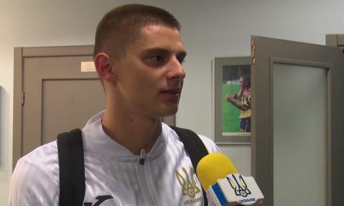 Защитник сборной Украины прокомментировал назначение нового тренера и предстоящий матч с Казахстаном
