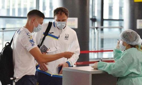 Сборная Украины прибыла в Казахстан на матч квалификации ЧМ-2022. Фото
