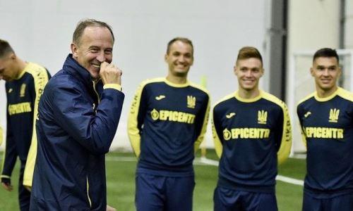 Сборная Украины провела первую тренировку в Казахстане. Фото