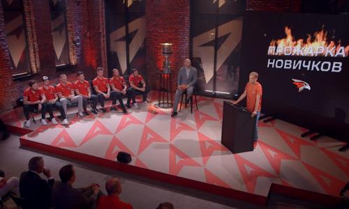 Клуб форварда сборной Казахстан в КХЛ представил видео с презентацией новой формы в стиле «прожарки»