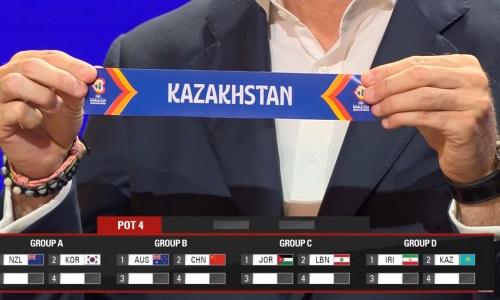 Стали известны соперники сборной Казахстана в квалификации на Кубок Мира-2023